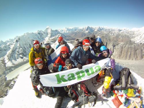 Nepalin kapuajia vuosimallia 2011